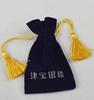 luxury gift velvet bags
