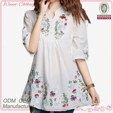 Lady fashion casual half sleeve bridal saree blouse designs 2013