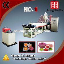 hot seller german EPE foamed fruit net extruder machine plastic