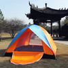 indian teepee tent car tent camping