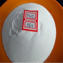 PVC resin powder for sale manufacture