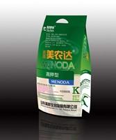 NPK fertilizer 12-24-12