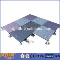 OA steel cement raised computer floor