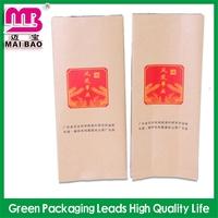international certification standard recycled kraftpaper garment hang tag