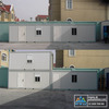ISO standard container house combined modular living home