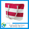 Promotional foldable beach bag straw summer beach bags 2013