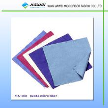 2014 Chinese micro fiber nano fabric