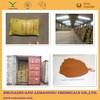 Industry 8061-51-6 for construction lignosulfonate de sodium