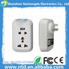 hot sale wifi smart socket, smart plug with wifi socket