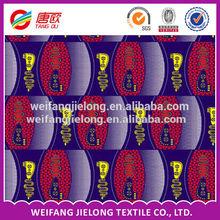 super quality wax prints indonesian cotton batik fabric/super deluxe wax fabric/super wax fabric