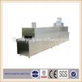 Esterilização por calor seco forno/forno de secagem/máquina de secagem