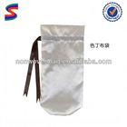 Cheap Non Woven Drawstring Bag Plastic Drawstring Trash Bags