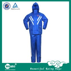 Good quality raincoat waterproof tape for wholesale