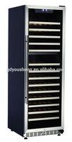 Hotel Room Mini bar Freezer with LED light USF-168D(157-165Bottles 450L)