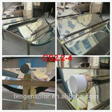 Guangzhou Parabolic solar concentrator power plant