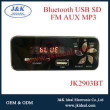 JK2903BT bluetooth usb sd card fm mp3 box panel