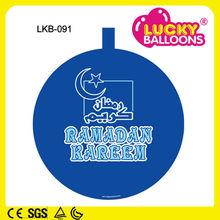 2014 New foil balloons designs,foil balloons factory China,Ramadan Kareem Balloons