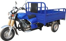 150cc Three Wheel Motorcycle cheap for sale ZF150TZ