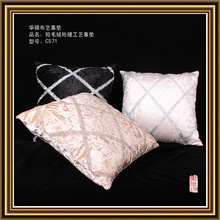 factory direct supply deocrative velvet flocked cushion cover