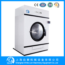 White Lion brand used dry cleaning machine for sale