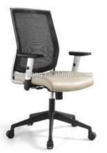 2014 medium back mesh fabric chair with wheel adjustable armrest