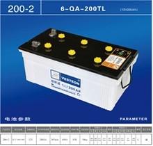 Barato de la batería para el coche con alta calidad