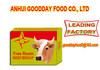 10g, 12g, 5g, 4g beef flavour cube from china factory