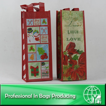 100% Recycled Fabric Fancy Wine Bottle Gift Bags Decorative Wine Bag