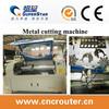 1490 1390M 100w 130w 150w low cost plastic wood laser cutting machine