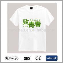 cheap price new 100 cotton man white family couple t-shirt design