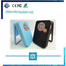 Resonance for phones/ipad/mp3 bicycle bluetooth speakers