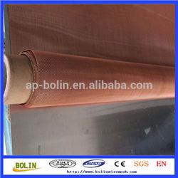 Anti radiation emi shielding fabric