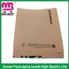 Customized printing kraft euro tote paper bags/paper kraft bag
