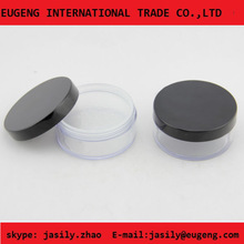 AS plastic jar container,small loose powder jar wholesale