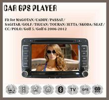 Fit for VW golf/jetta/passat/skoda in dash car dvd gps system
