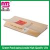 20-year supplier mg bleached kraft paper