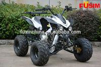 125cc 8 inch FUXIN ATV