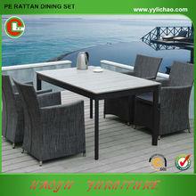 water proof costco rattan outdoor furniture