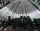bongs made 201 stainless steel tubes
