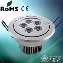 High power ce rohs approval motion sensor led ceiling light 220v