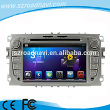 7inch Bluetooth GPS Navigator for ford focus Mondeo in silver color