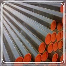 besar pipa seamless baja steel pipe