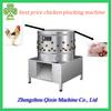 Newly design best price chicken plucking machine