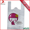 guangzhou manufacturer high quality resealable plastic bags