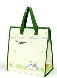 pp woven shopping bag,pp shopping bag design,bag shopping bag