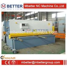 QC12Y series metal sheet hydraulic guillotine swing beam shear QC12Y-50X4000