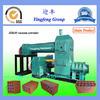 25 year experience automatic brick maker machine