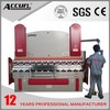 2014 update press brake high precision curtain eyelet machine