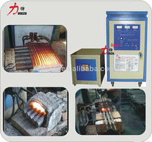 forging nails induction heating machine with water cooling system