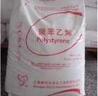 EPS/Expandable Polystyrene/EPS Resin